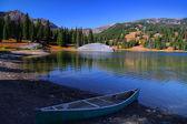 Lake Irwin — Stock Photo