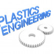 Plastics Engineering — Stock Photo