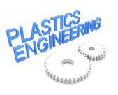 Plastics Engineering — Stock Photo