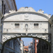 Royalty-Free Stock Photo: Bridge of Sighs in Venice