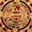 Aztec calendar — Stock Photo #12160379