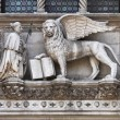 The winged lion of Venice — Stock Photo