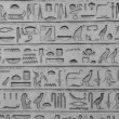Hieroglyphs — Stock Photo #12257260