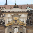 Entrance of Prague Castle — Stock Photo