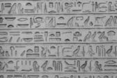 Hieroglyphs — Photo