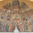 Mosaic in St. Mark Cathedral facade - Stock Photo
