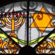 Stock Photo: Magen David and Menorah