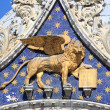 Stock Photo: Winged lion of Venice