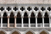 Arches of Doge Palace in Venice — Stock Photo