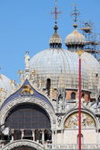 St. Mark Cathedral in Venice — Stock Photo