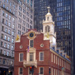Boston Old State House — Stock Photo