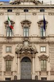 Constitutional Court palace in Rome — Stock Photo