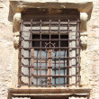 Stock Photo: Old medieval window