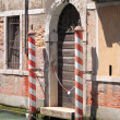 Typical entrance door in Venice — Stock Photo