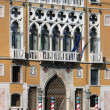 Renaissance palace in Venice — Stock Photo