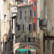 Urban scenic of Venice — Stock Photo