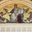 Stock Photo: Mosaic in Famedio of Milan