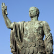 Stock Photo: Statue of emperor Nerva