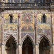 Royalty-Free Stock Photo: Mosaics in St. Vitus Cathedral in Prague