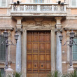 Stock Photo: Entrance door of Madama Palace in Rome