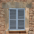Italistyle shutters — Stock Photo #22602103