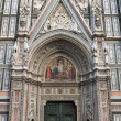 Royalty-Free Stock Photo: Main portal of Florence cathedral