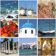 Greece landmarks collage — Stock Photo