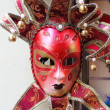 Stock Photo: Venetian carnival mask