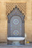Moroccan fountain with mosaic tiles — Stock Photo