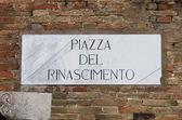 ウルビーノの中世の道路標識 — ストック写真