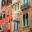 Urban scenic of Venice — Stock Photo #26480091