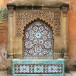 Moroccfountain with mosaic tiles — Stock Photo #26480481