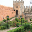 Andalusian Gardens in Rabat — Stock Photo