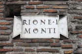 Old district plate in Rome — Stock Photo