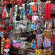 Stock Photo: Haberdashery in Fes