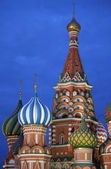 St. Basil Cathedral by night — Stock Photo