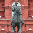 Equestrian statue of Marshal Zhukov — Stock Photo #30469671