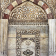 Fountain of Sultan Ahmed III — Stock Photo