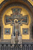 Mosaic with the Crucifixion of Jesus — Stock Photo