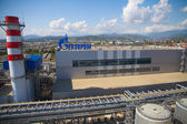 Gazprom company logo on the thermal power plant. — Stock Photo