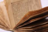 Old vintage book on white — Stock Photo