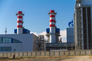 Gazprom company logo on the thermal power plant.