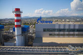 Gazprom company logo on the thermal power plant. — Stock Photo