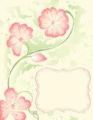 Akvarell blommor — Stockvektor