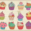 Cupcakes Set — Stock Vector #26061987
