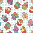 Royalty-Free Stock Imagen vectorial: We love cupcakes