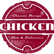 Vintage Chicken Stamp Design — Stock Vector