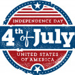 ������, ������: Fourth of July Independence Day USA