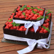 Strawberry cake — Stock Photo