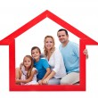 Family and home concept — Stockfoto